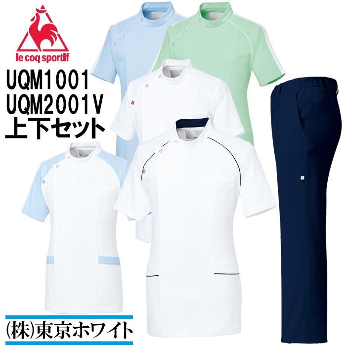 ルコック(le coq) UQM1001 メンズジャケット UQM2001V メンズネイビーパンツ上下セット S~EL