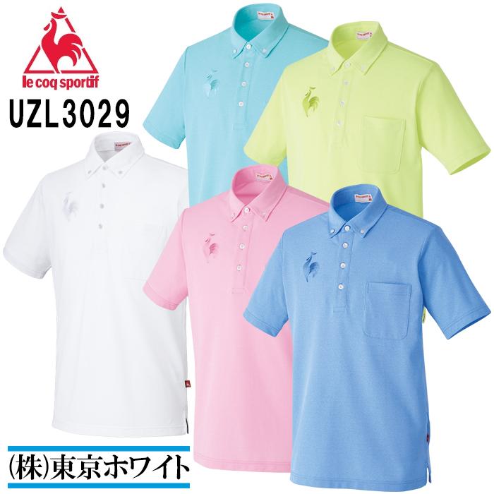 【男女兼用】ルコック(le coq) UZL3029 ボタンダウンシャツ Unisex SS~EL 介護ユニフォーム 介護服