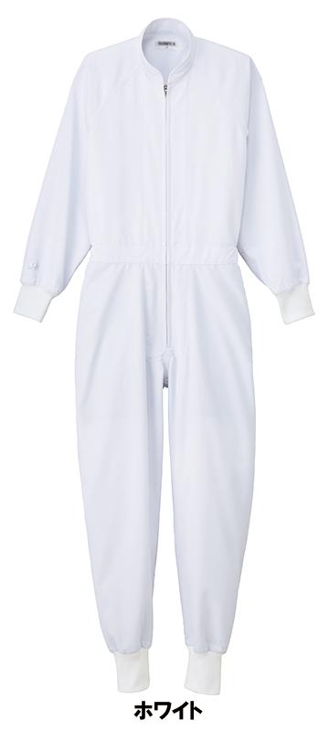 白衣 フードサービス ユニフォーム サンペックスイスト CD-619 男女兼用ツナギ SS~4L