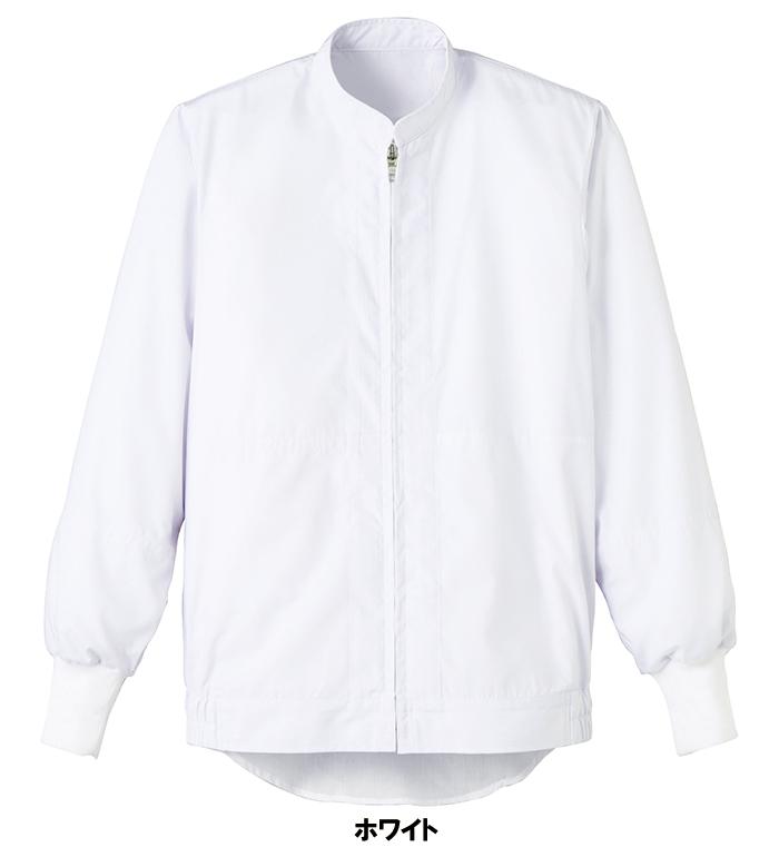 白衣 フードサービス ユニフォーム サンペックスイスト FAP-2716 男女兼用長袖ジャンパー SS~4L