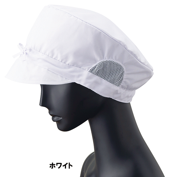 正面のリボンでサイズ調整ができます 白衣 フードサービス ユニフォーム サンペックスイスト 頭周り:70cm ※アウトレット品 フリー G-5025 帽子 高額売筋