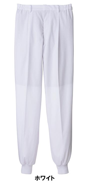 異物混入対策仕様総ゴム 爆安プライス お得なキャンペーンを実施中 脇ゴムホッピングスタイル 白衣 フードサービス ユニフォーム 女性用ホッピングパンツ S~4L サンペックスイスト RR-736