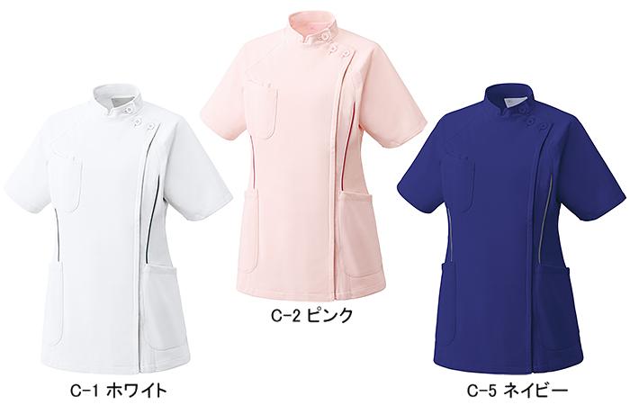 白衣 ナースウェア ミズノ (チトセ unite)MZ-0048 (MZ0048) ケーシージャケット[女]サイズ:S~3L 【代引き不可】