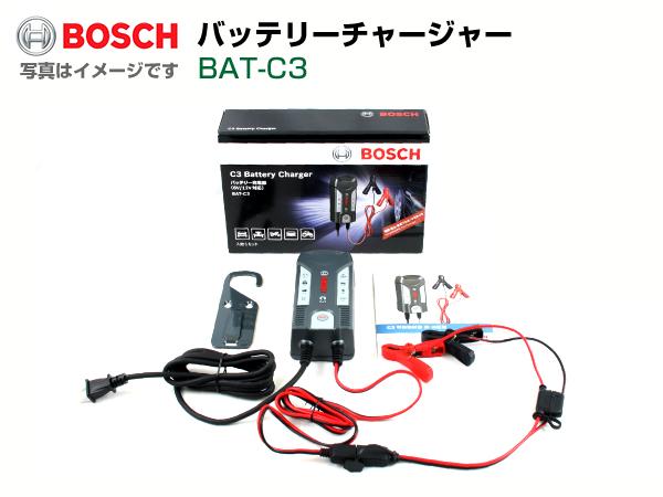 BOSCH ボッシュ バッテリーチャージャー BAT-C3(バッテリー充電器)