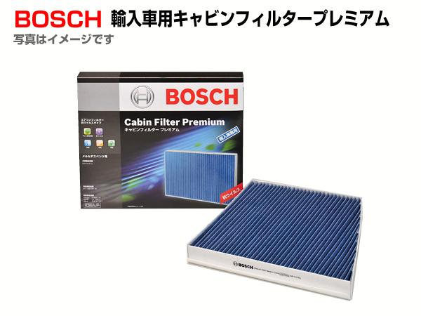 BOSCH キャビンフィルタープレミアム 輸入車用エアコンフィルター CFPR-BMW-3 送料無料