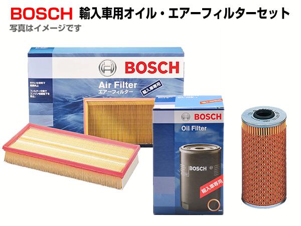 BOSCH オリジナル オイルフィルター エアーフィルター セット ベンツ CLKクラス CLK500カブリオレ 1457433071 2003年2月~2006年7月 40%OFFの激安セール W209 1457429263