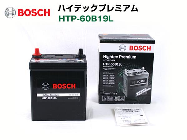 BOSCH バッテリー ハイテックプレミアム HTP-60B19L カオス 同等品 定番から日本未入荷 34B19L 38B19L 互換 55B19L 人気の製品 40B19L 50B19L 44B19L
