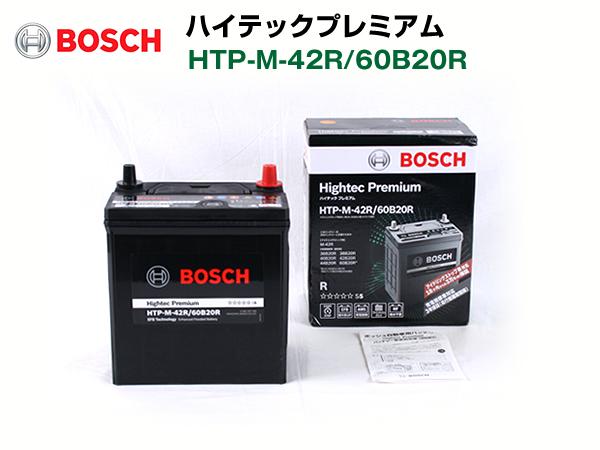 BOSCH ボッシュハイテックプレミアムHTP-M-42R/60B20R