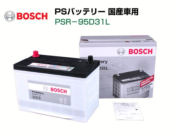 BOSCH ボッシュ高性能カルシウムバッテリー PSR-95D31L (PSBN-95D31L後継品番)
