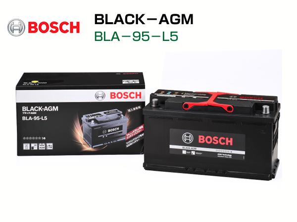 ボッシュ BLACK AGM BLA-95-L5(95Ah)【送料無料】