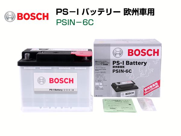 供BOSCH博希欧洲车使用的62Ah PSI电池PSIN-6C