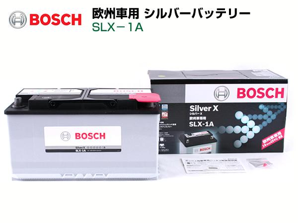 BOSCH ボッシュ 欧州車用シルバーバッテリー(100Ah) SLX-1A