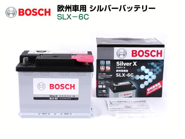 BOSCH ボッシュ 欧州車用シルバーバッテリー(64Ah) SLX-6C