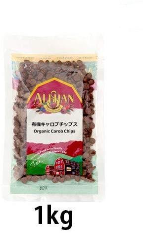 【送料無料】キャロブチップス(ノンカフェイン 乳・砂糖不使用 1キロ チョコレートの代用品 ヘルシーフード ヘルシー食品 ダイエット