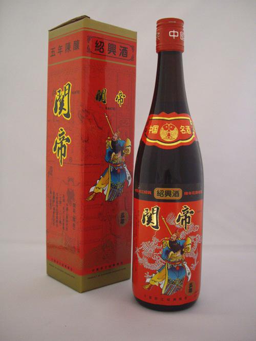 【中国酒】関帝陳酒5年紹興酒(赤・中文箱入)【紹興酒】【5年】【晩酌】