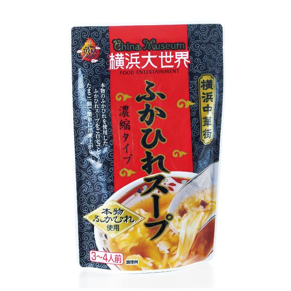 メーカー・ブランド別>横浜大世界>ふかひれスープ