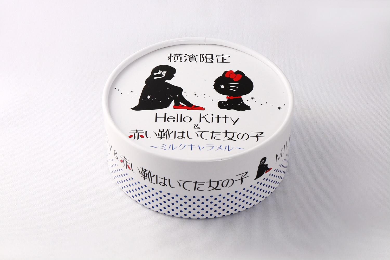 【横浜ご当地お菓子】横濱限定 Hello Kitty&赤い靴はいてた女の子~ミルクキャラメル~【横浜お土産】【横浜限定キティ】