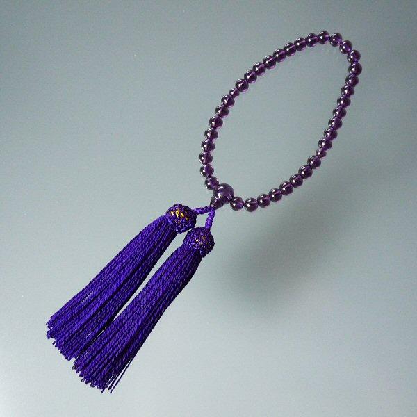 驚きの値段で ネコポスもOK 売店 女性用の安い数珠 念珠です 紫水晶のレプリカ品になります 数珠 念珠 お得用数珠 略式念珠 片手念珠 あす楽対応 ハリ紫水晶 女性数珠 安い数珠