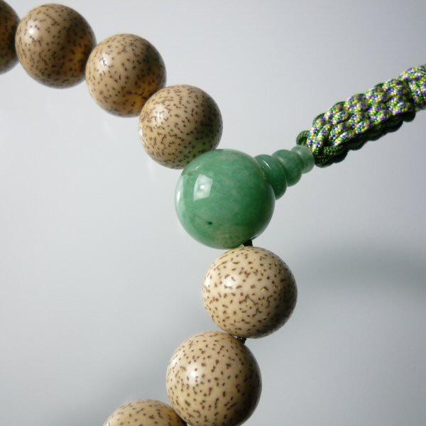 数珠 念珠 男性用 「星月菩提樹 正絹房仕上げ」【送料無料】