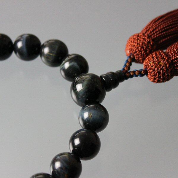 数珠 念珠 男性用 「青虎目石 正絹房仕上げ 22玉」【送料無料】