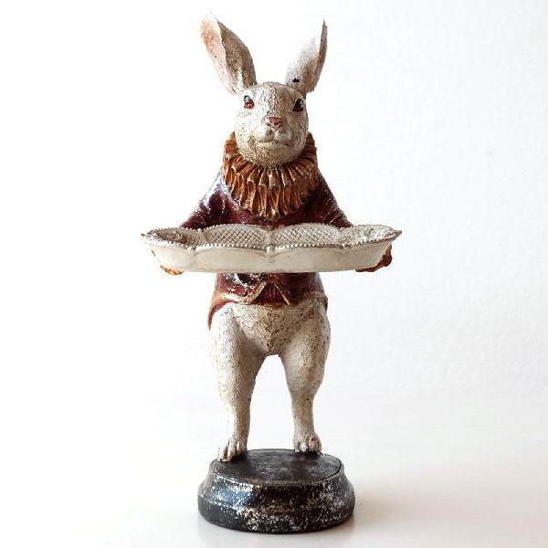 レトロラビットの置物 トレイ アクセサリートレイ うさぎ ウサギ 置物 蔵 アンティーク セール特価 小物入れ トレー オブジェ 置き物 雑貨