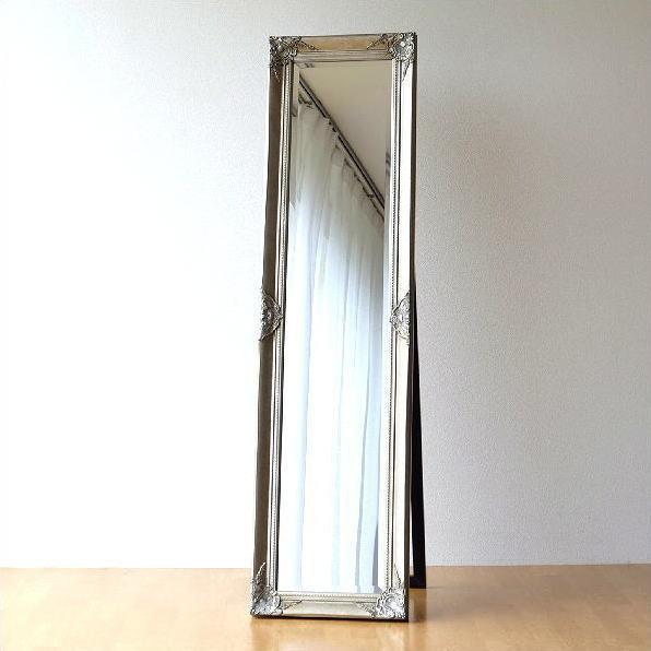 姿見 鏡 ミラー アンティーク おしゃれ 全身鏡 全身ミラー スタンドミラー エレガント クラシック ヨーロピアン シルバーのスタンドミラー