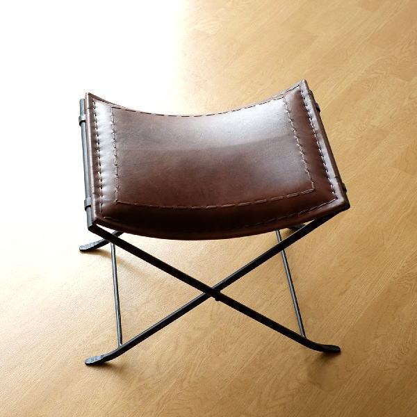 スツール 本革 椅子 アンティーク おしゃれ レザースツール レザーチェア レトロ ブラウン デザイン リビングチェア 一人掛け イス いす ベンチ ビンテージ 家具 インテリア 玄関 腰掛け 鉄脚 カーブ 曲線 横長 四角 スクエア アイアンと本革の折りたたみスツール C