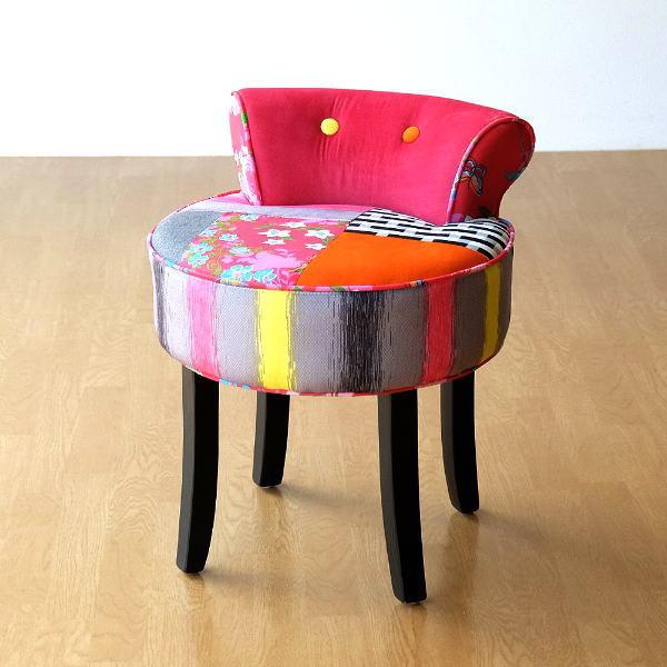 椅子 チェア カラフル パッチワーク 布張り 木製 かわいい おしゃれ 一人掛け 一人用 丸い 丸型 丸椅子 カラフルチェアー B