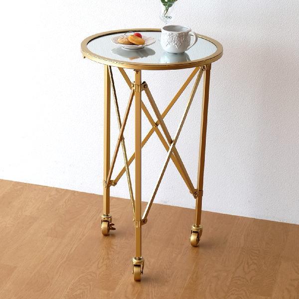 サイドテーブル おしゃれ アンティーク 丸 ゴールド キャスター付き アイアンとミラーのサイドテーブル