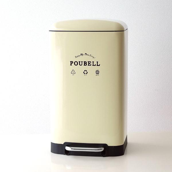 ペダルビン 30L ゴミ箱 ペダル式 ふた付き スリム 薄型 おしゃれ かわいい スクエアペダルビンL IV