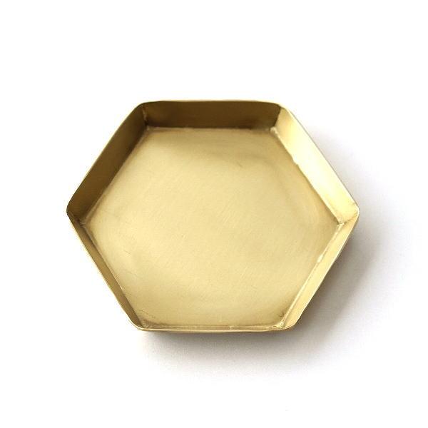 ブラスヘキサゴントレイ 真鍮 トレイ アクセサリートレイ 豊富な品 おしゃれ レトロ アンティーク ゴールド 六角形 ディスプレイ 小物入れ 小物置き 卓上 春の新作シューズ満載 受け皿 皿 プレート 飾る 手作り