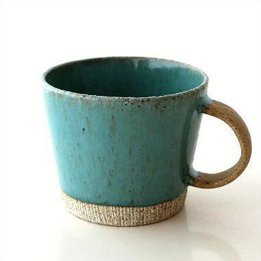 マグカップ おしゃれ 陶器 日本製 大きい 可愛い コップ 和 大 渋い コーヒーカップ 焼き物 陶芸 和風 和食器 モダン マグ ターコイズブルー コーヒー マグ デザイン ギフト 土物 渋い 結婚祝い インテリア 雑貨 ターコイズマグ(マグカップ)