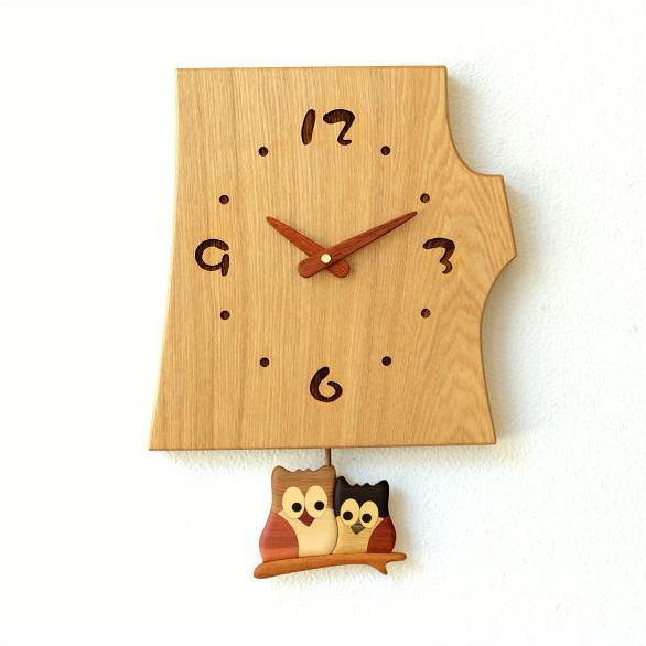 振り子時計 壁掛け おしゃれ 木製 日本製 手作り 天然木 無垢材 ふくろう かわいい インテリア 和風 ナチュラル 木の振り子時計 フクロウNA