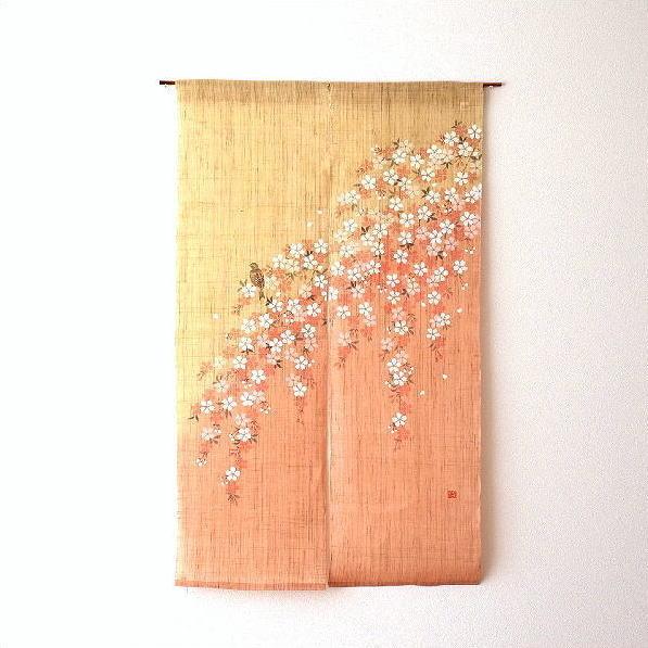 のれん おしゃれ 麻 和風 手染め麻のれん 桜に四十雀