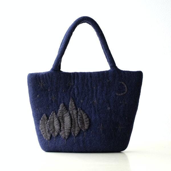 フェルトバッグ トートバッグ 羊毛フェルト ウール おしゃれ かわいい あったか ふわふわ フェルトナイトスカイ刺繍横長バッグ