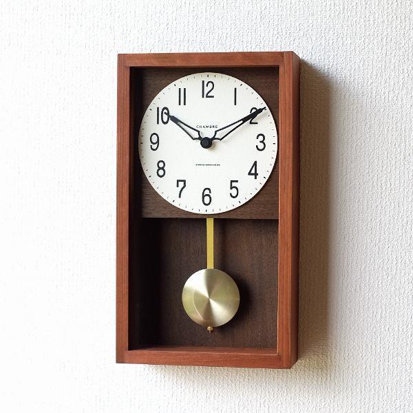振り子時計 掛け時計 壁掛け時計 おしゃれ 木製 クラシック レトロ モダン シンプル ナチュラル デザイン 四角 見やすい 日本製 ヒノキ振り子時計