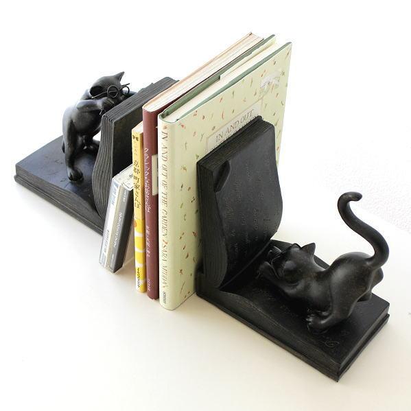 《見ていて楽しくなるネコさんの本立て》ブックエンドブックスタンドねこおしゃれアンティーク風デザインインテリアCDスタンド猫雑貨猫置物オブジェ黒猫ブックストッパー 激安挑戦中 本立て ブックエンド 猫 ネコ ブックスタンド ねこ おしゃれ アンティーク風雑貨 卓上 インテリア CDスタンド 置物 超歓迎された アジアン雑貨 ネコのブックエンド 猫雑貨 アンティーク風 猫置物 オブジェ 黒猫 かわいい