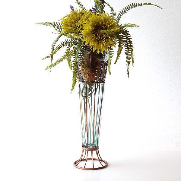花瓶 花びん ガラス フラワーベース おしゃれ 花器 メタルグラスベース アンシェ