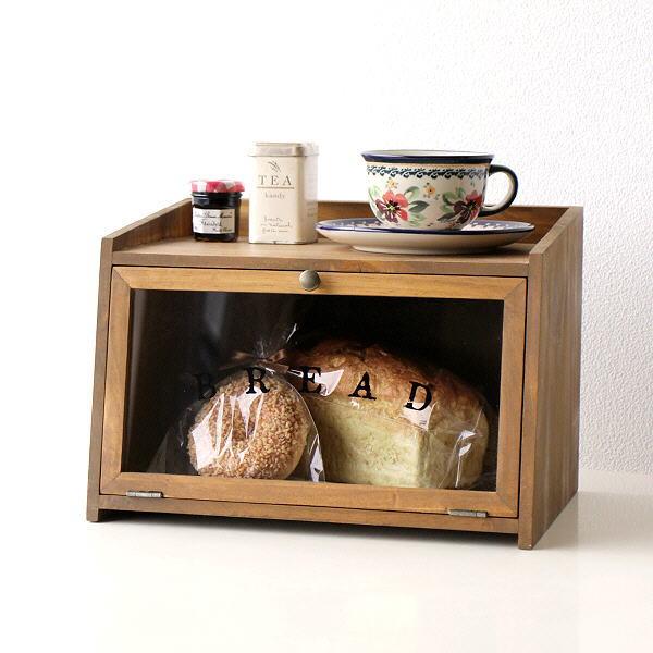 ウッドブレッドボックス ブレッドケース 木製 大特価!! パンケース 食パン ストッカー 収納 保存ケース かわいい ガラス扉 キッチン ナチュラル 北欧 天然木 カントリー 再販ご予約限定送料無料