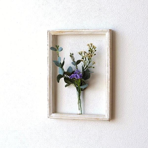 価格 フラワーベースフレーム A4 一輪挿し 壁掛け ガラス 花瓶 ウッドフレーム 試験管 壁飾り 期間限定今なら送料無料 ウォールデコ 木枠