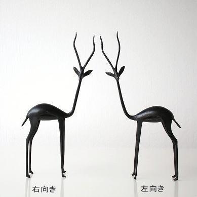 gazelle figurine