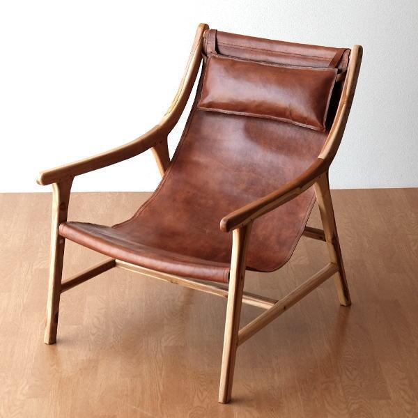 リビングチェア 椅子 チェアー アンティーク おしゃれ 本革 レザー シート チーク 無垢材 木製 天然木 一人掛け 一人用 肘掛け ナチュラル 本革のリラックスチェアー B