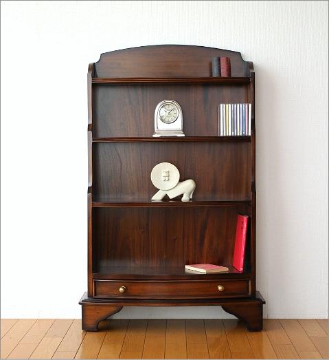 Hakusan: Mahogany Solid Wood Bookshelf Decoration Shelf