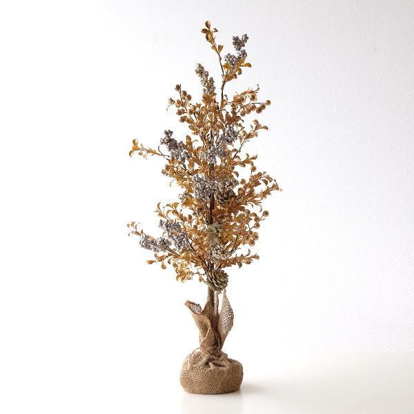 クリスマスツリー おしゃれ 卓上 オブジェ 置物 小さい ミニ コンパクト パインコーンゴールドツリースタンド