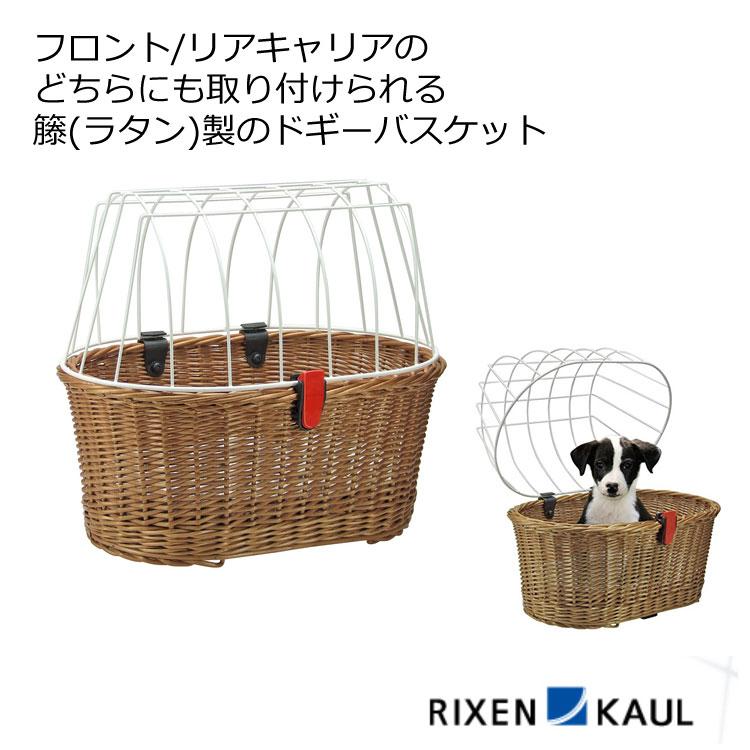 【最大1200円クーポン(4/8 10時まで)】【フロント・リアキャリアどちらにも取付可能/Korbklip採用】DOGGY BASKET(ドギーバスケット)(FA825)KLICKfix(クリックフィックス)