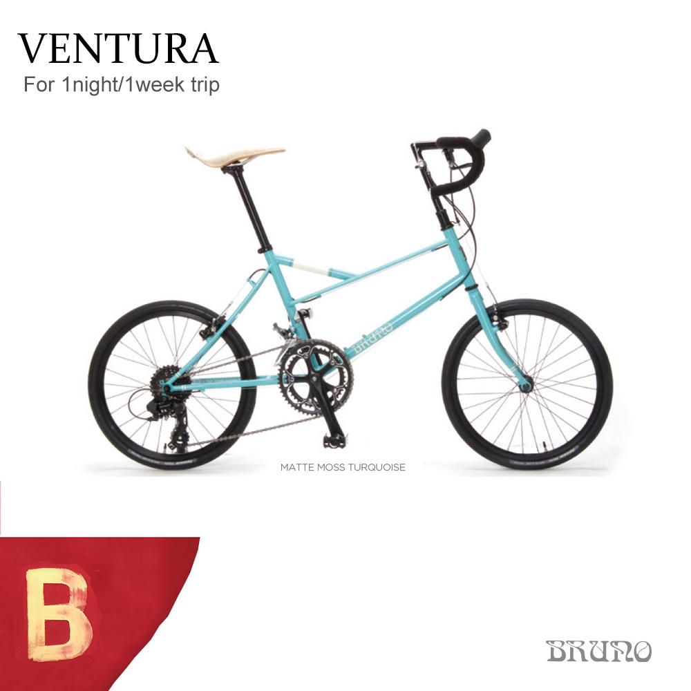 【2019モデル】VENTURA(ヴェンチュラ)カラー:ターコイズBRUNO(ブルーノ)【送料プランC】 【完全組立】