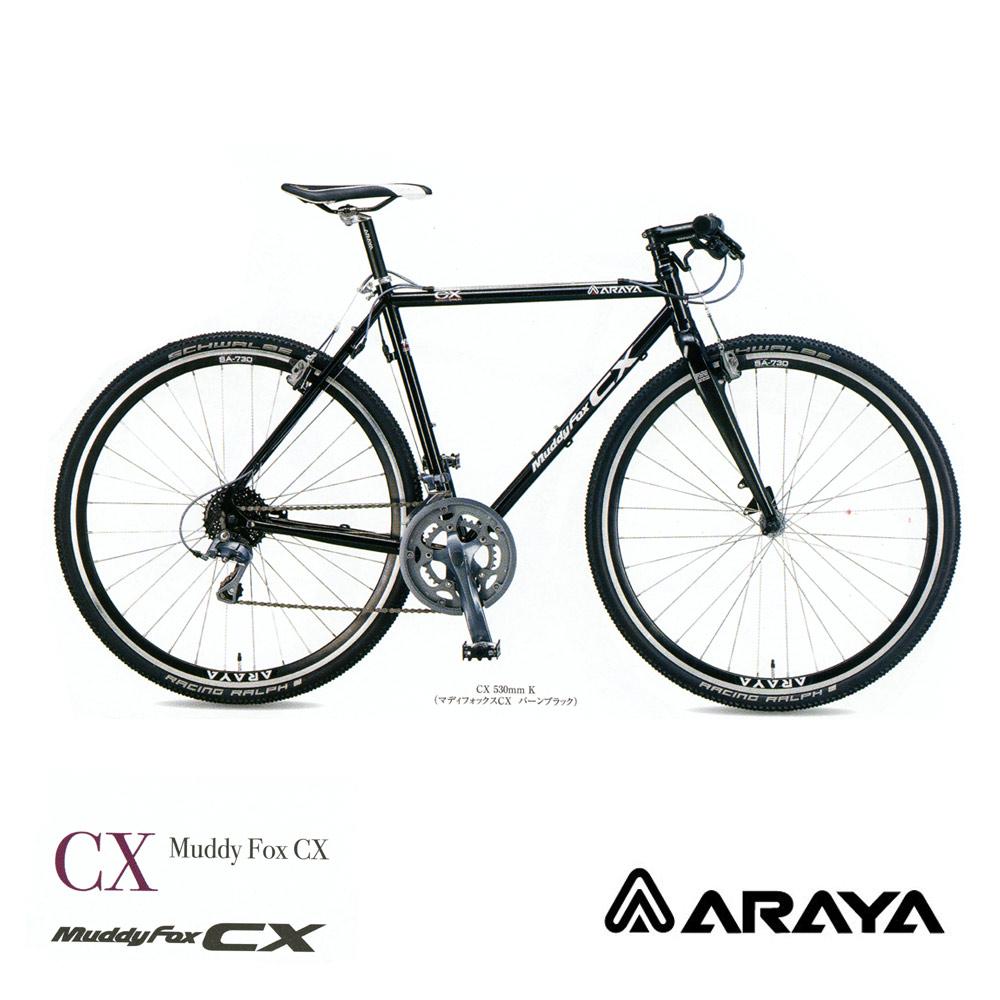 2015 模型瑞 (兴科工业) CX (CX 泥泞福克斯) 泥泞的狐狸 CX 自行车