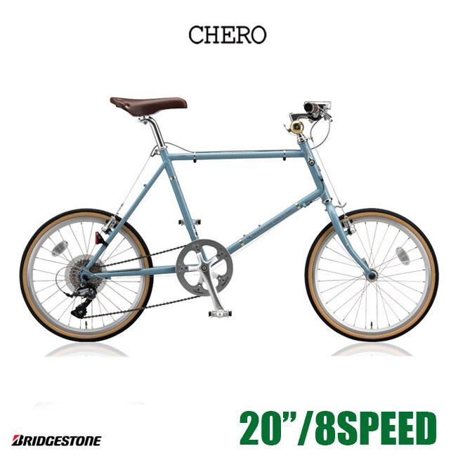 【ポイント最大18倍(8/16 10時まで)】【2018モデル】CHERO MINI(クエロミニ)CHF245/251BRIDGESTONE(ブリヂストン)小径自転車・ミニベロ【送料プランB】 【完全組立】【店頭受取対応商品】