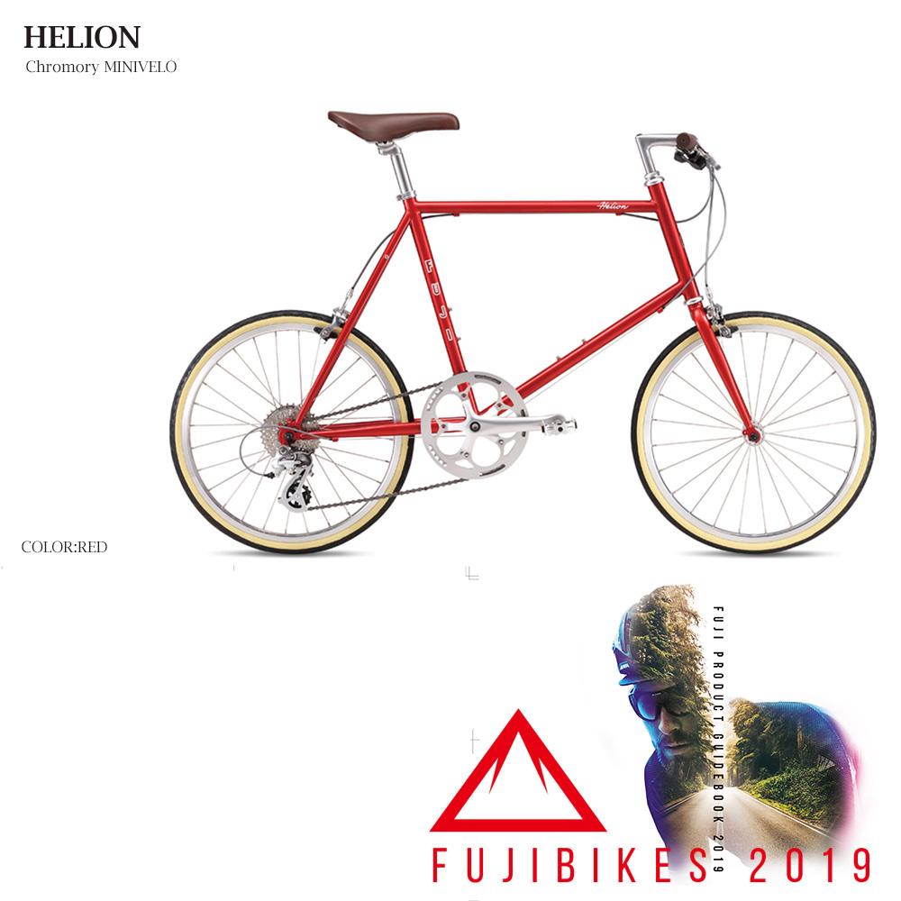 【P最大18倍(11/19 10時まで/エントリ含)】2019モデル Fuji(フジ)HELION (ヘリオン)小径自転車【送料プランC】 【完全組立】【店頭受取対応商品】
