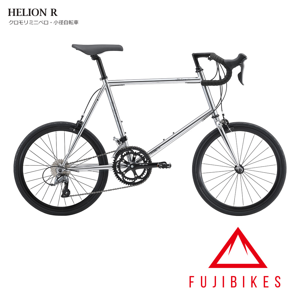 Fuji (wisteria) HELION R (copter on R) narrow path bicycle, Small motorcycle